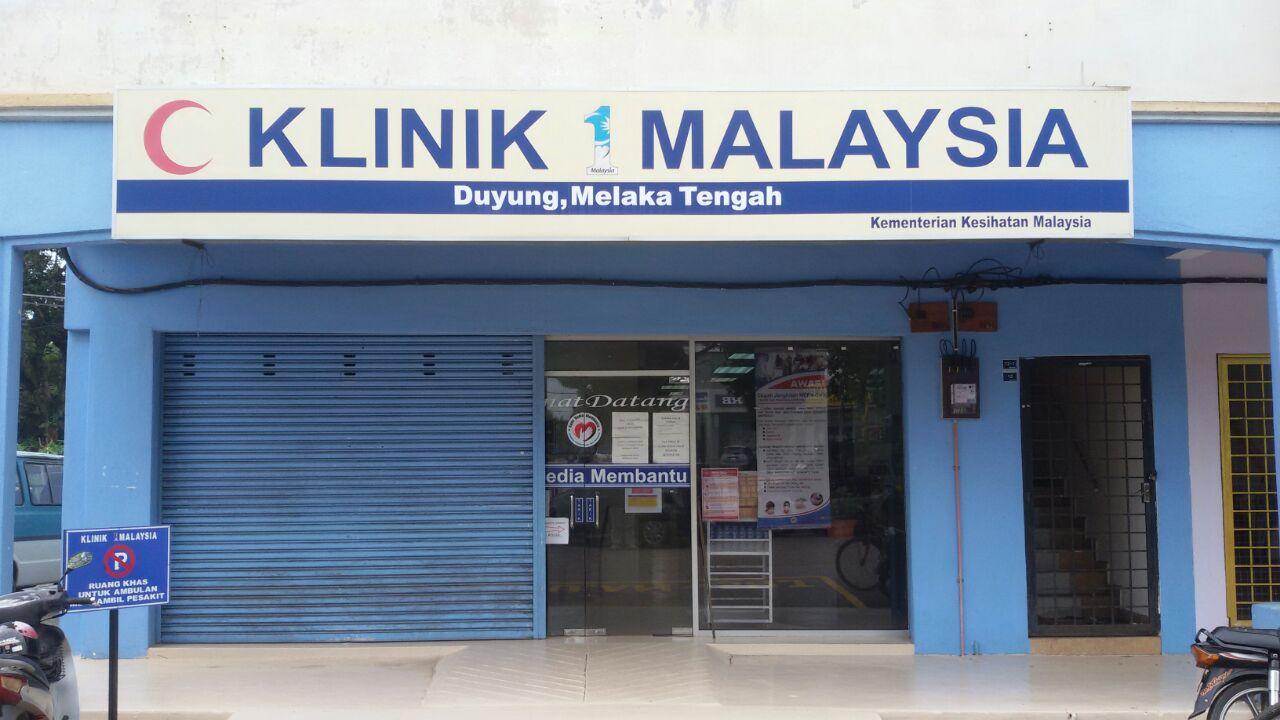 1mclinics In Melaka Duyung