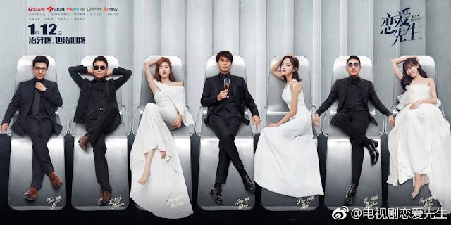 Mr. Right 2018 Best Chinese Drama List