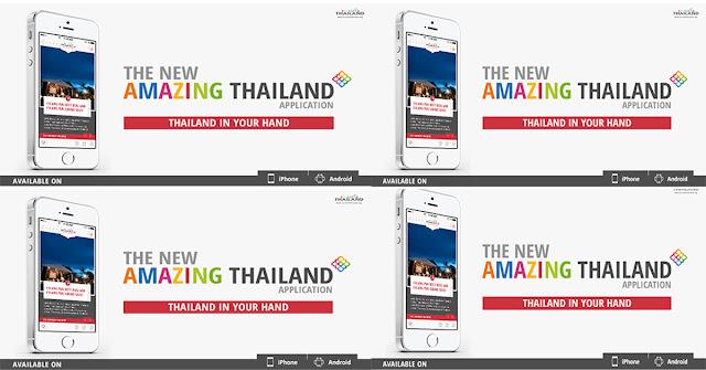 Ra mắt phiên bản mới của ứng dụng Thái Lan Tuyệt Vời trên di động