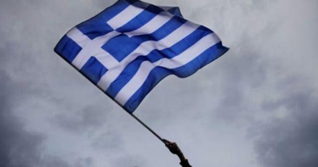 Το καρκίνωμα του Ελληνισμού