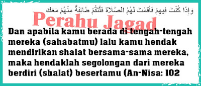 An-Nisa Ayat 102 : Keutamaan Shalat Berjamaah