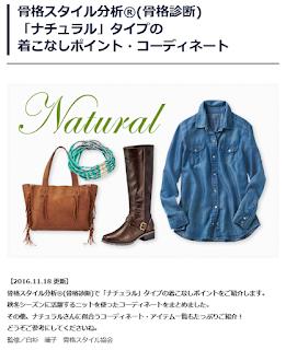 http://www.cecile.co.jp/sc/kokkaku/