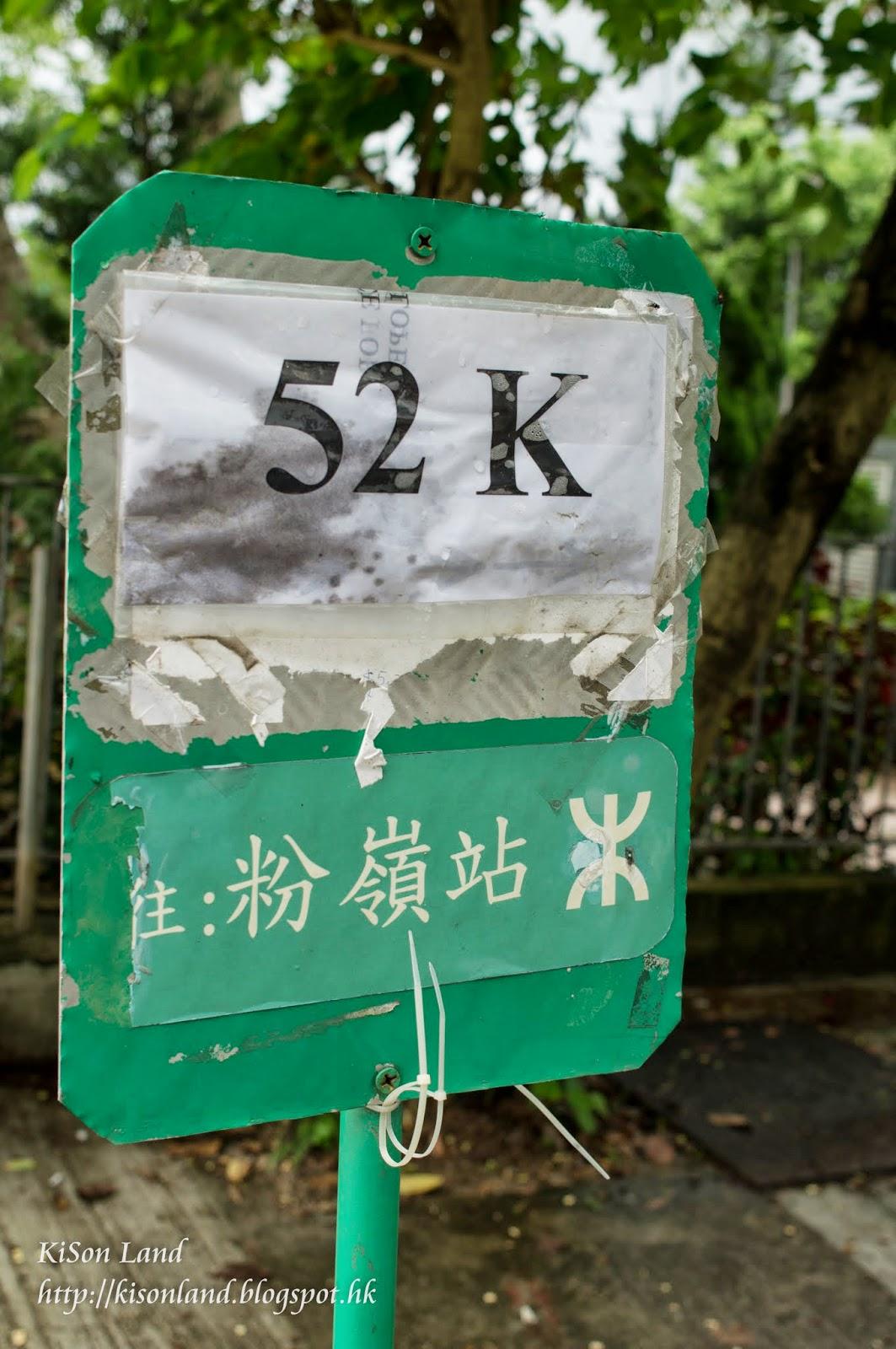 KiSon Land: 【香港。雲泉仙館】初夏之荷
