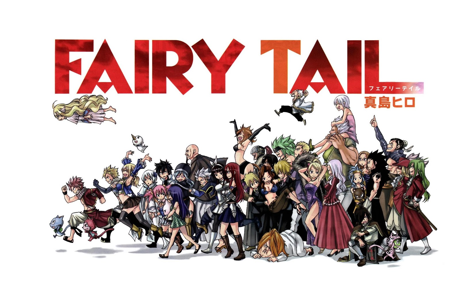 Fairy Tail Anime Final Season To Premiere In 2018