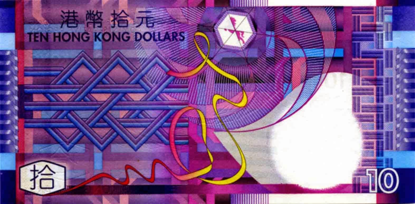 10 dolla hong kong