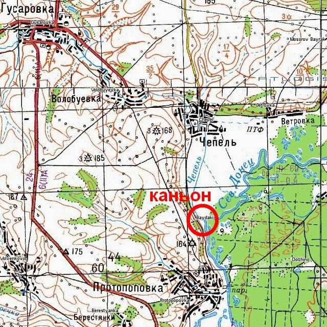 Каньон на карте