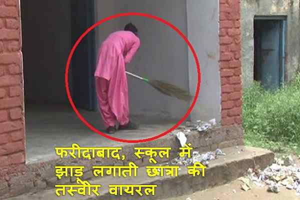 school-students-are-being-engaged-with-the-broom-in-faridabad
