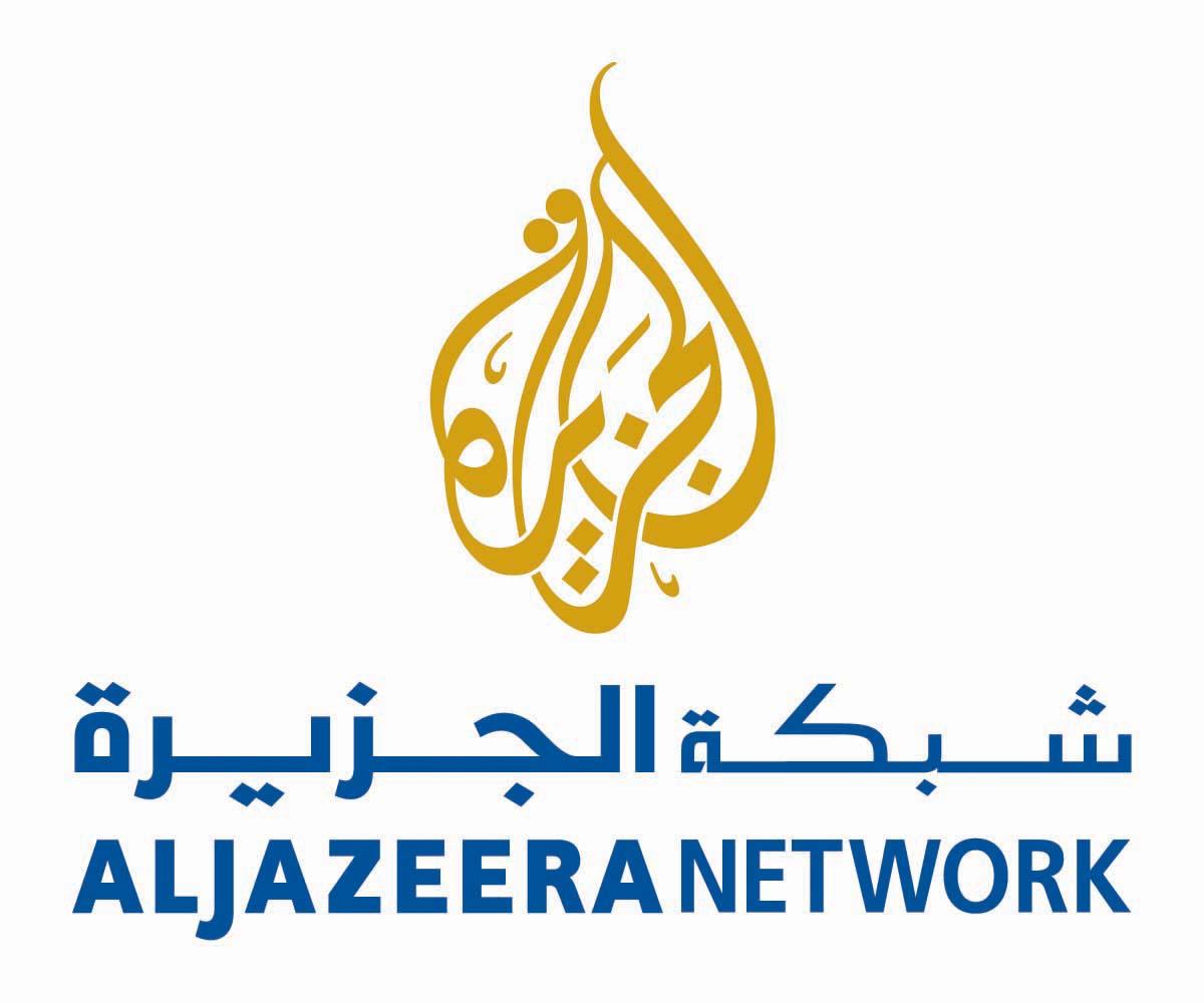 Al Jazeera Channels + HD - New Frequency On Nilesat (7°W) 2019
