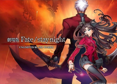 0 - Fate Stay Night – Unlimited Blade Works Subtitle Indonesia Batch Episode 1-12