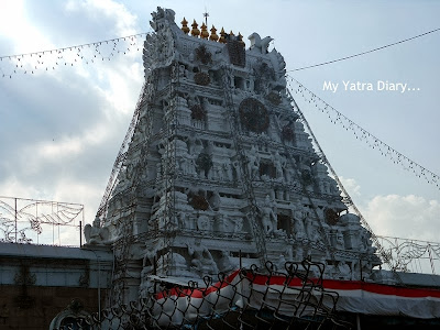 The Tirupati Balaji Temple from outside, Andhra Pradesh