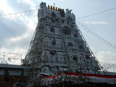 The Tirupati Balaji Temple from outside, Andhra Pradesh