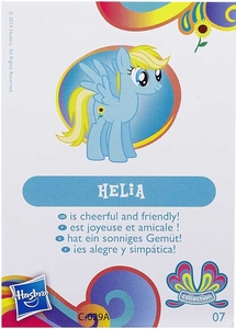 Wave 11 Helia Blind Bag Collector Card