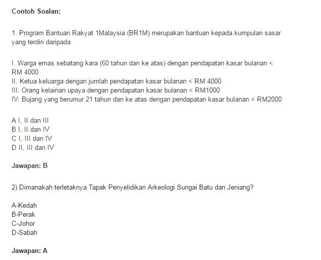 Panduan dan Contoh Soalan Peperiksaan Penolong Pegawai Tadbir N29