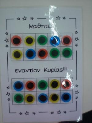 http://pythagoreionip.blogspot.gr/