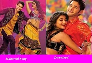 "Maharshi Movie Songs Download, Maharshi Song Download, Maharshi Song Download Telugu Movies, Choti Choti Baatein Maharshi Songs, Paala Pitta Song Download, Everest Anchuna Song Download"","