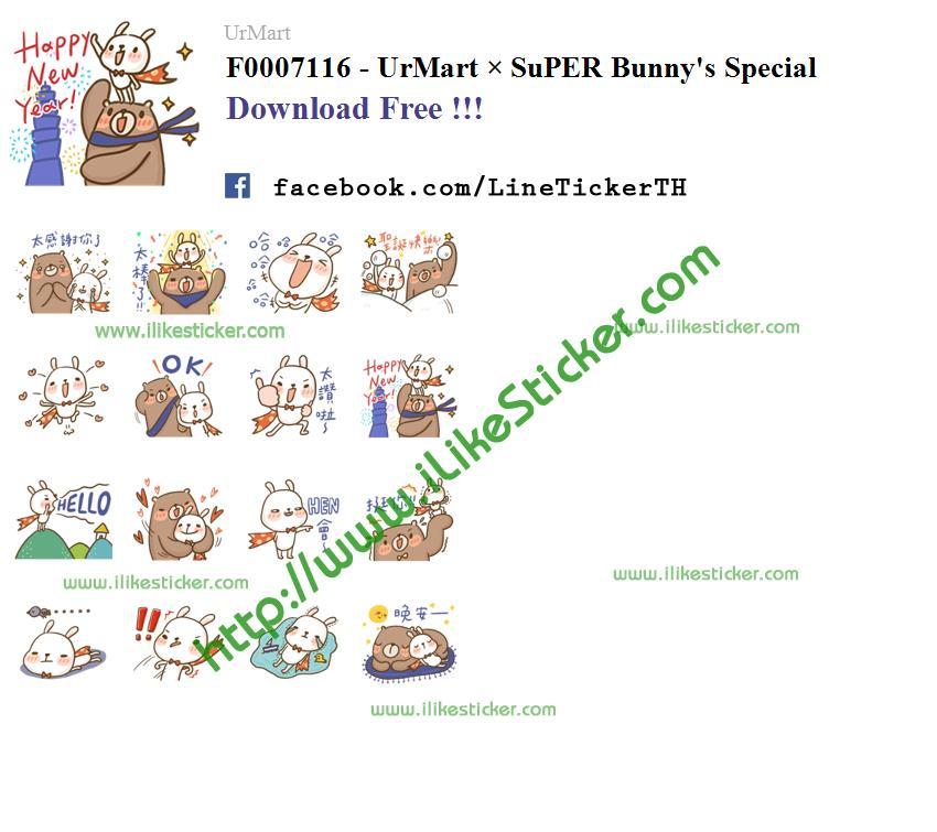 UrMart × SuPER Bunny's Special