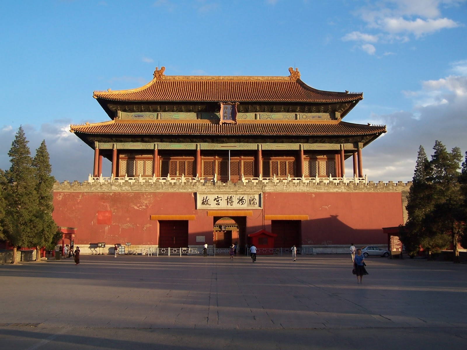 The Forbidden City   Beijing China   Travel And Tourism