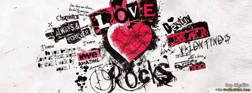 صور حب ، خلفيات حب للفيس بوك ، صور حب للفيس بوك ، كفرات واغلفة حب للفيس بوك ، Facebook Love