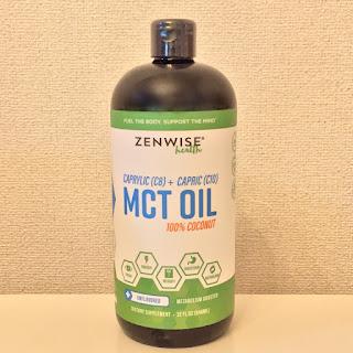 ZENWISE Health  カプリル(C8)+カプリン(C10) MCTオイル 100%ココナツ 無香料 32fl oz(946ml),Simply Organic ショウガ 1.64oz (46g),iHerb,アイハーブ,バター珈琲,完全無欠コーヒー,ダイエット