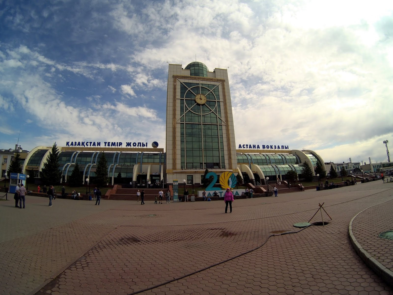 Dworzec w Astanie
