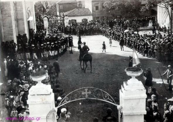 Ελευθέρια Αλεξανδρούπολης