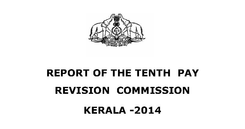 KERALA PSC TIPS: 10th PRC (Pay Revision Commission) Report