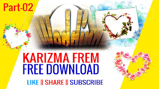 Free Frems For Karizma Album Design