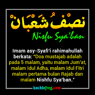 Free Display Pictures Salam Nisfu Syaban Display Pictures DP Malam Nisfu Sya'ban 2017