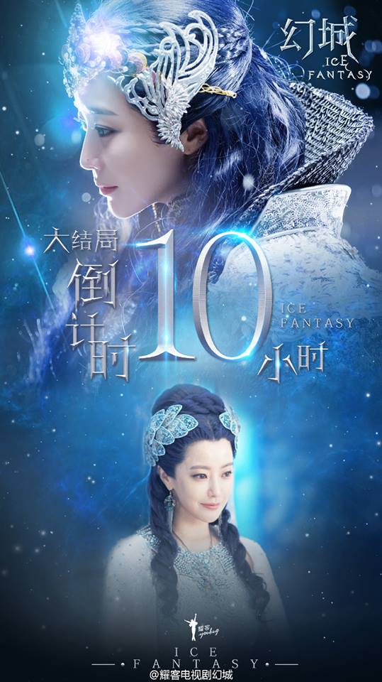 Kim Hee Sun Ice Fantasy
