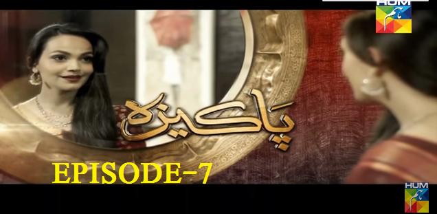 Besharam Episode 18  6th September 2016  ARY Digital