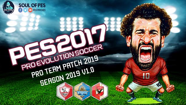PES 2017 PRO TEAM PATCH 1.0 SEASON 2019/2020 - Mini Patch (2.4) GB