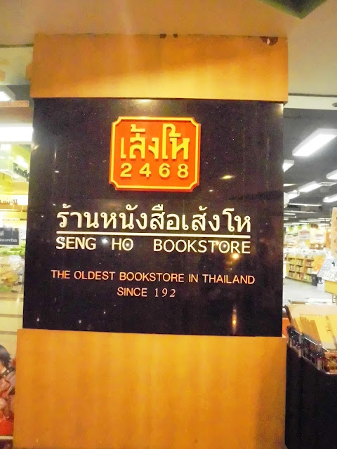 transportasi di hatyaii thailand