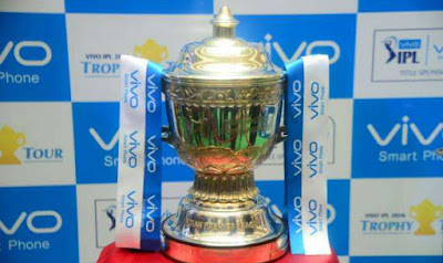 2017 IPL Full Schedule, IPL Trophy