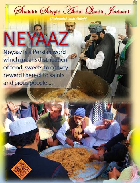 NIYAAZ-GIYAARHWEEN SHAREEF