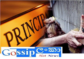 Principal Arrested for Abusing a School Girl in Pannala