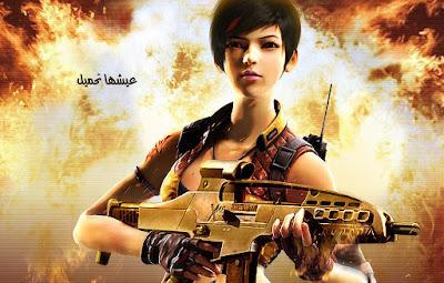تحميل لعبة كروس فاير | Download Game Cross Fire 2016