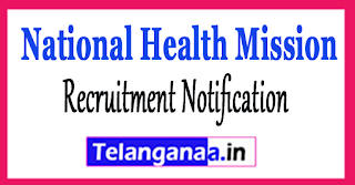 NHM UP National Health Mission Recruitment Notification 2017