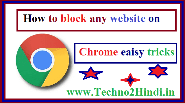 Block any website on chrome browser