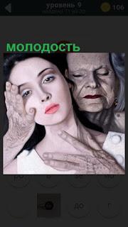 молодая женщина которую обнимает пожилая с морщинами на лице