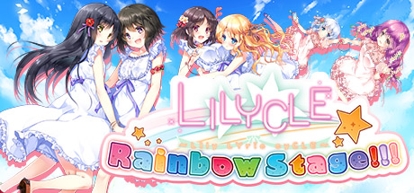 [2019][PARTICLE] Lilycle Rainbow Stage!!!