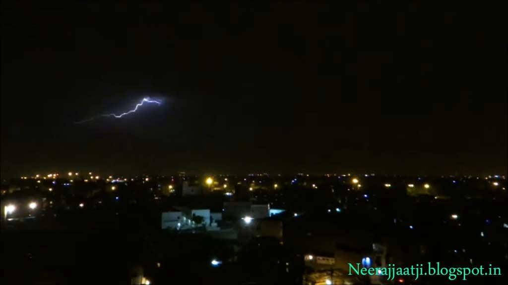 आसमानी बिजली के कुछ फोटो