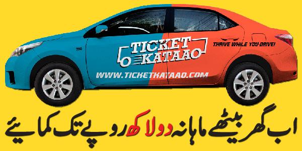 earn money by car