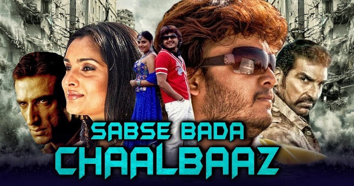 The dark tower hindi dubbed filmyzilla