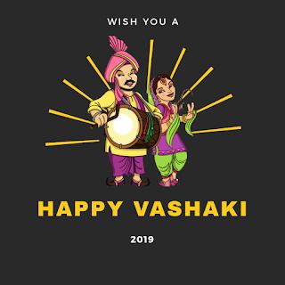 Vaisakhi 2019 Full Whatsapp Status Pictures