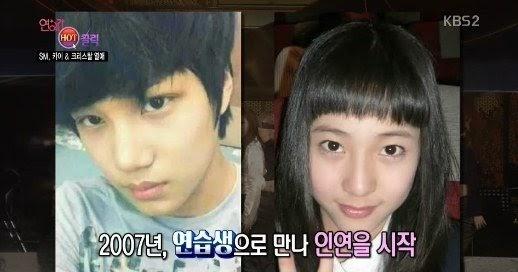 Snsd dating netizenbuzz