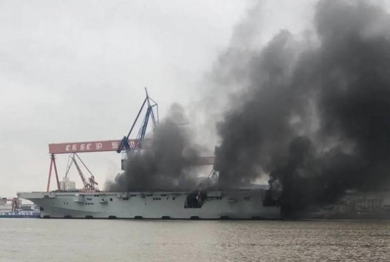 Китайський УДК Тип 075 розпочав морські випробування