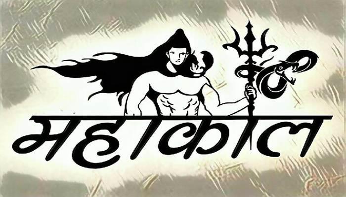 महाकाल शायरी कलेक्शन -  Mahakal Shayari in Hindi