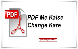Blog-Post-Web-Page-Ko-PDF-File-Me-Kaise-Change-Kare