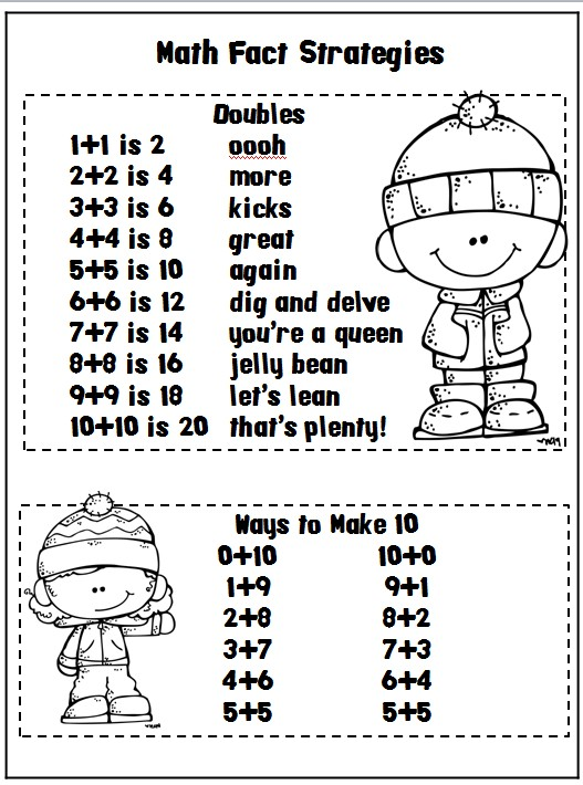 1st Grade Hip Hip Hooray!: BUNDLE SUNDAY ON TUESDAY!