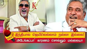 Vijay malya refuses to come to india